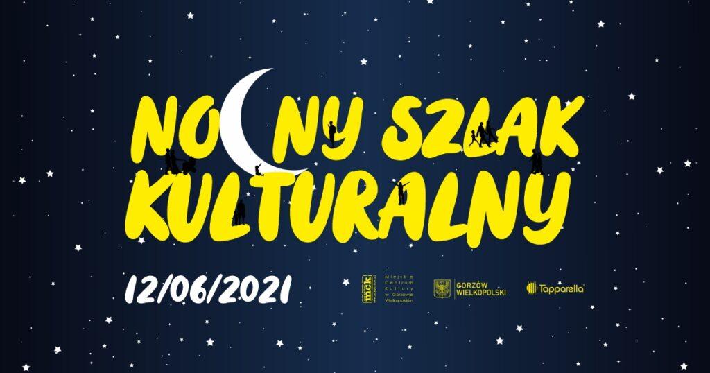 2021.06.12 nsk2021 baner